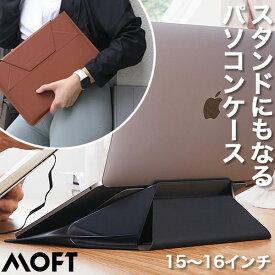 MOFT ノートパソコン スタンド PCケース PCケース クラッチバッグ 15 16 インチ 軽量 MacBook デスク 薄型 MOFT mb002
