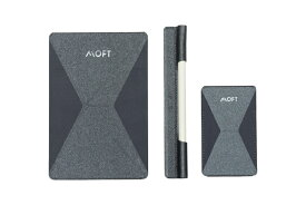 MOFT X【7%お得 3点セット】スマホスタンド+タブレットminiスタンド+Apple Pencilホルダー iPhone8/iPhone X/iPhone XS/iPhone XR/iPhone11/iPad mini/Android タブレット