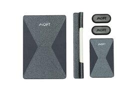 MOFT X【10%お得 4点セット】スマホスタンド タブレットミニ スタンド 7.9 Apple Pencilホルダー マグネット iPhone 8 X XS XR 11 iPad mini mac book Android