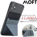 MOFT X スマホ スタンド iPhone カバー スマホ ホルダー グレー ネイビー iPhone11 iP...