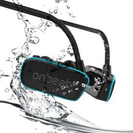 オンビートスイマー OB370SM 完全防水 MP3プレーヤー ワイヤレスイヤホン おすすめ アウトドア ヘッドフォン IPX8 耳栓 スイミング 川 海 入浴 旅行 飛行機