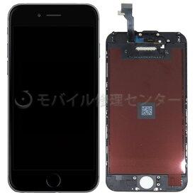 iPhone6液晶パネル【液晶パネル】フロントパネル/タッチパネル/デジタイザー/ 画面交換 /修理用交換用 /ガラス交換