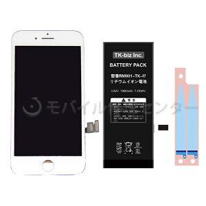 iPhone7フロントパネル 【液晶パネル】 互換バッテリー タッチパネル ガラスパネル デジタイザー 画面交換 、修理用交換用 ガラス交換  防水シール付