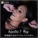 【国内正規品】ERATO エラート Apollo7 アポロ7 Bluetooth ワイヤレスイヤホン 両耳 スポーツ 防水【メーカー1年保証付】