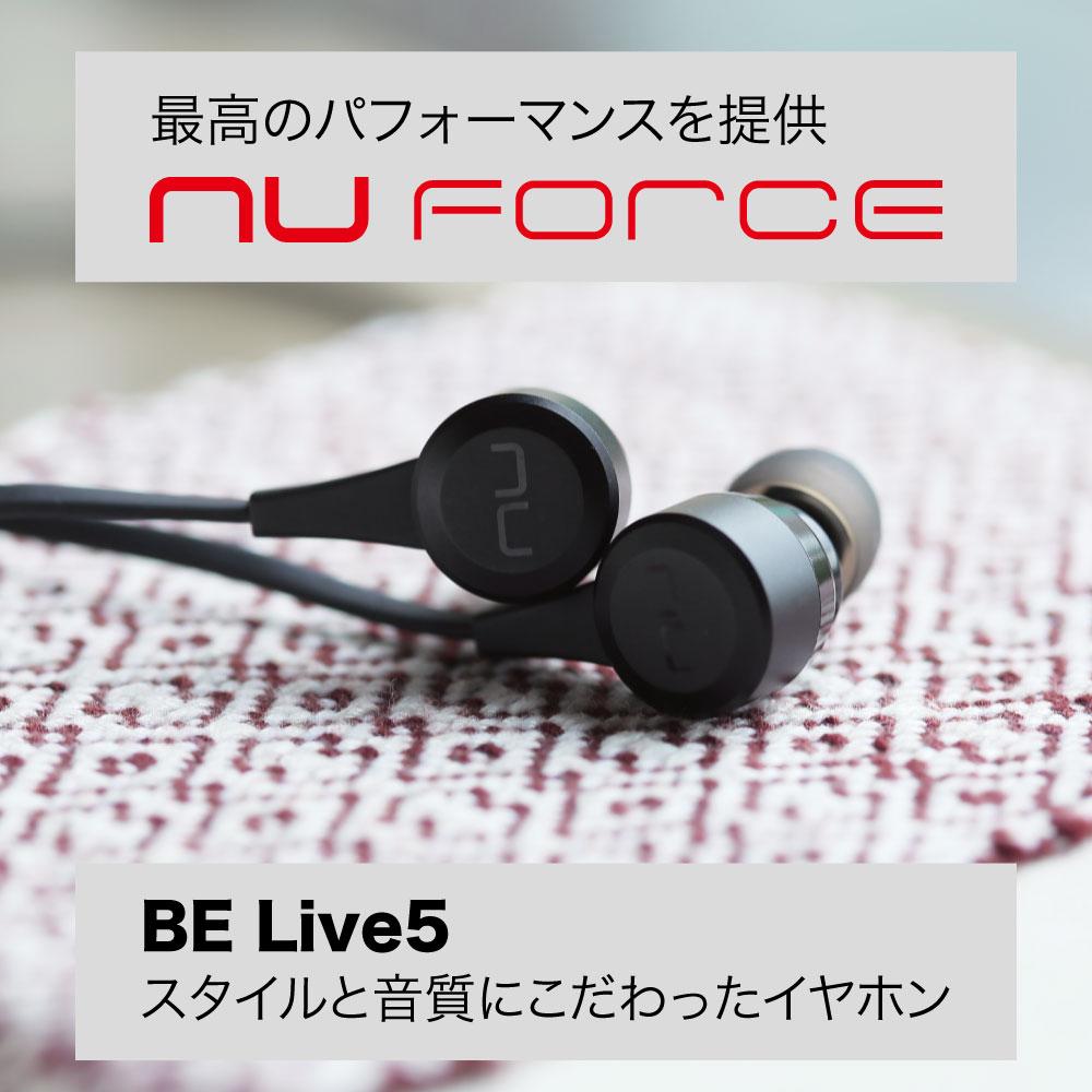 NU FORCE BE Live5 BK 黒 ワイヤレスイヤホン bluetooth イヤホン 防水 iphone android 対応 aac aptx (メーカー1年保証) ランニング nuforce belive5 黒