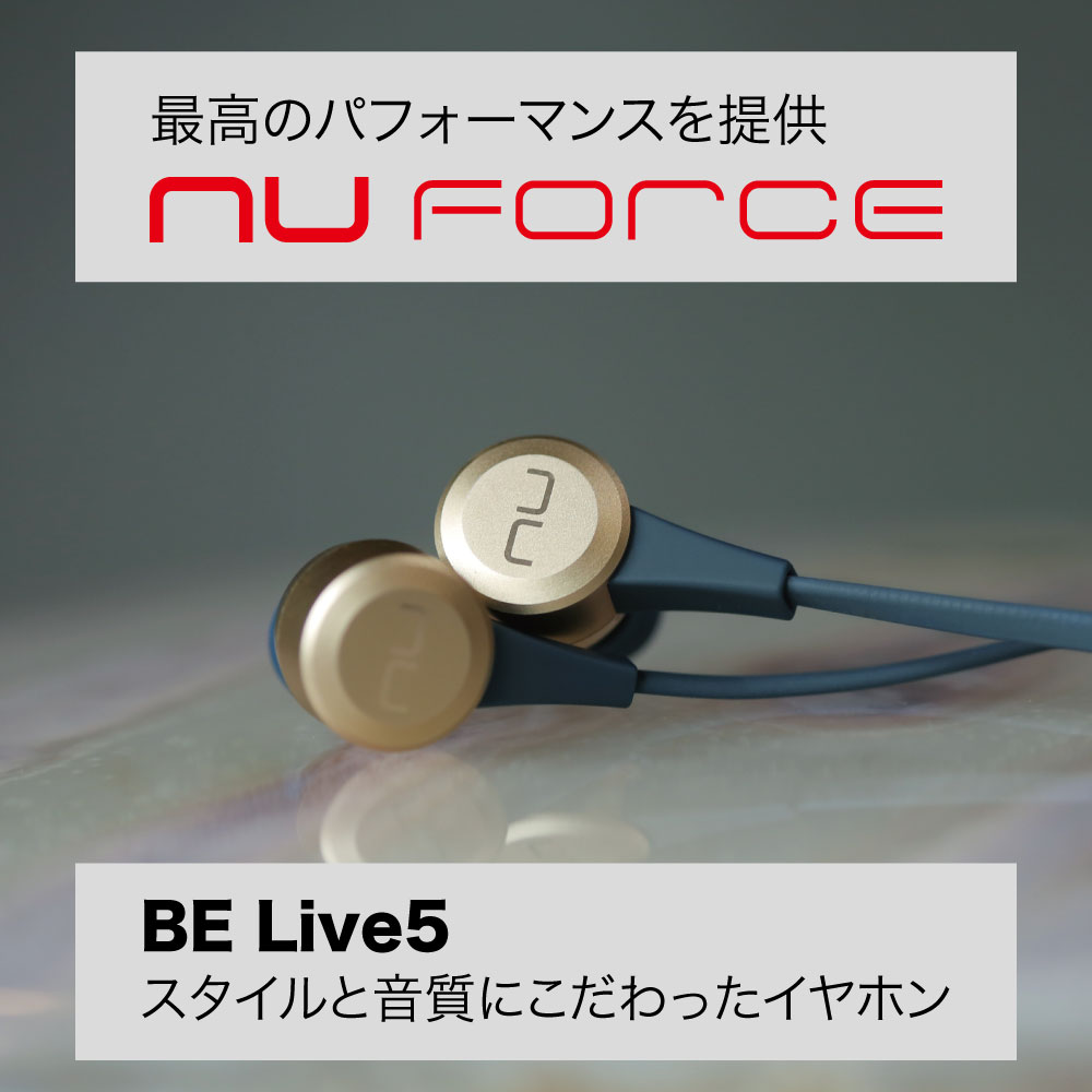 NU FORCE BE Live5 GD 金 ワイヤレスイヤホン bluetooth イヤホン 防水 iphone android 対応 aac aptx (メーカー1年保証) ランニング nuforce belive5