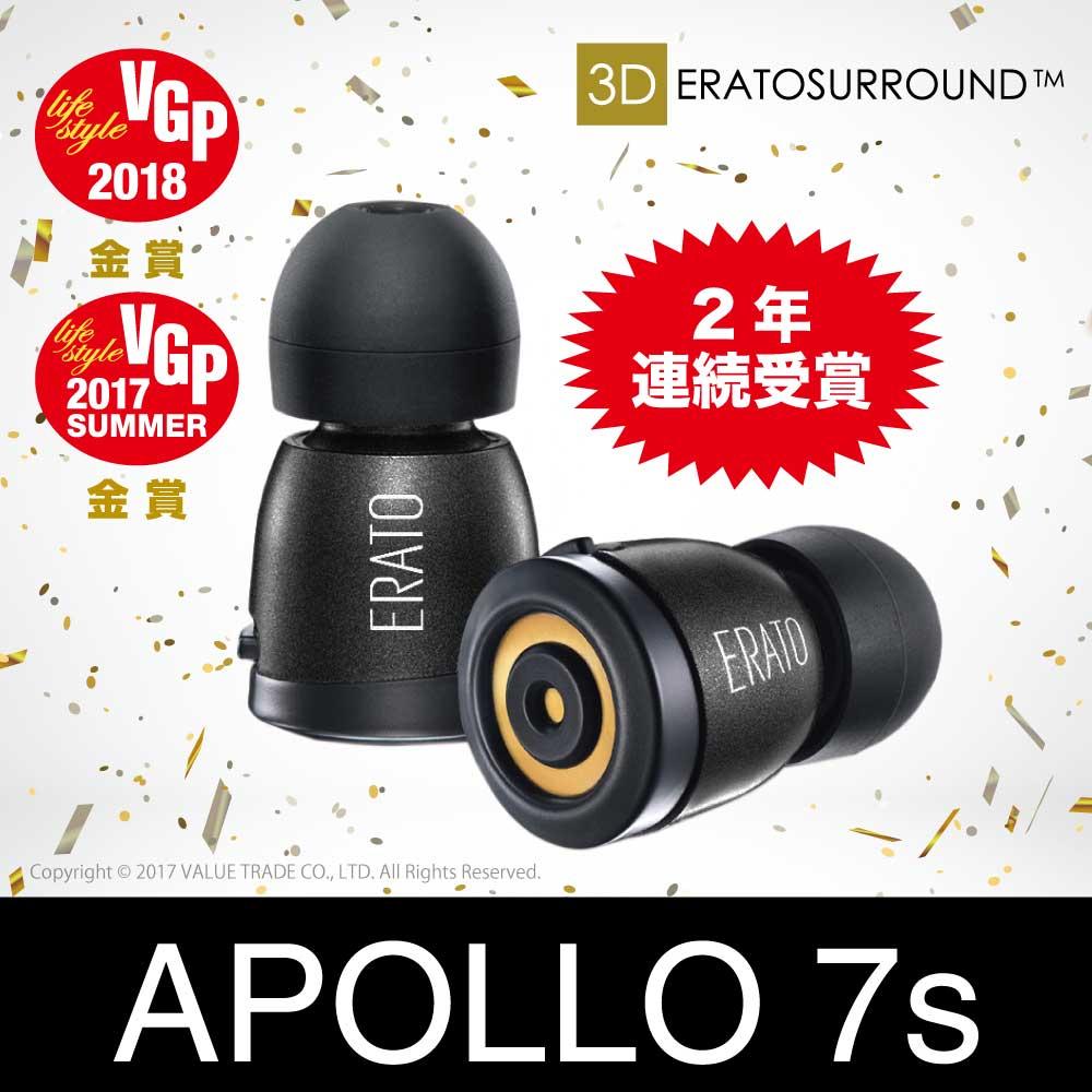 【スペシャルセール】Apollo7s ERATO ワイヤレスイヤホン ブルートゥース bluetooth イヤホン 完全ワイヤレスイヤホン iPhone Android ハイエンドモデル アポロ7s 3Dサラウンド 両耳 防水【国内正規品】【メーカー1年保証付】
