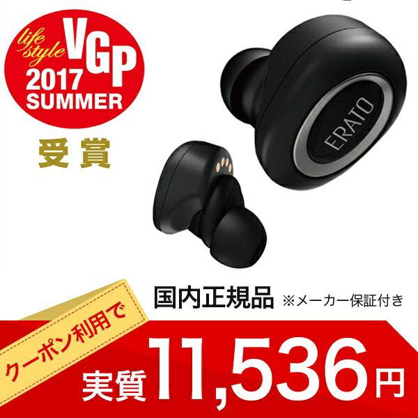 【30%OFFクーポン配布中】ERATO エラート MUSE5 Bluetooth イヤホン 完全ワイヤレス イヤホン メーカー1年保証付