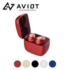 【AVIOT公式ストア メーカー保証】TE-D01m 完全ワイヤレスイヤホン Bluetooth5.2対応 ノイズキャンセリング ノイキャン 高品位な通話性能 最大50時間再生 外音取り込み IPX4防水規格 専用アプリ 小型・軽量 aptX Adaptive