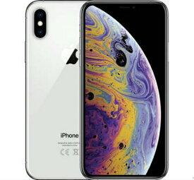 【新品】【充電器セット付】iPhone XS 64GB Silver simフリー(白ロム品) 【送料無料】充電器数量限定!!