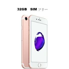 【新品未開封品】iphone7 simフリー 32GB Rose Gold 赤ロム永久保証