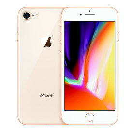 【新品本体のみ】SIMフリー iPhone8 256GB gold 白ロム本体【送料無料】