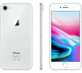 【新品未使用品】iphone8 simフリー 64GB Silver 赤ロム永久保証(白ロム品)