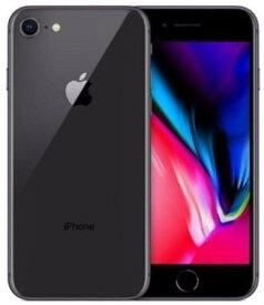 【新品未使用品】iphone8 simフリー 64GB SpaceGray 赤ロム永久保証(白ロム品)