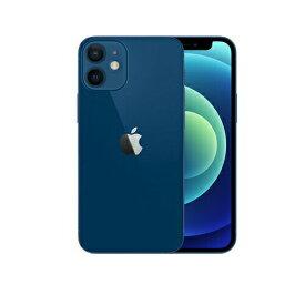 【新品未開封品】iPhone12 mini 128GB ブルー MGDP3J/A simフリー 赤ロム永久保証