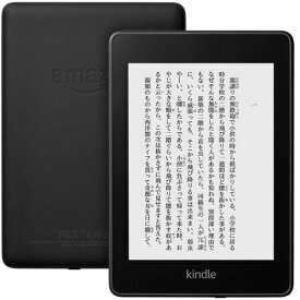 【新品未開封】人気商品!Kindle Paperwhite 防水機能搭載 wifi 8GB ブラック 広告つき 電子書籍リーダー