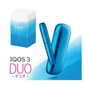 ※未登録製品【新品未開封品】アイコス 3 デュオ IQOS 3 DUO 涼モデル アクアブルー 正規品 最新カラー 【夏の新色】