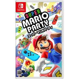 【新品】任天堂 Nintendo Switch SUPER MARIO PARTY  HAC-P-ADFJA 送料無料(レターパックで発送)【当店限定!まとめ買いクーポン発行中】