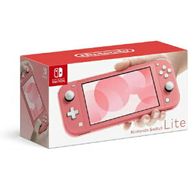 【新品】任天堂 Nintendo Switch Lite コーラル HDH-S-PAZAA
