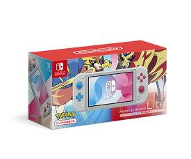 【新品】任天堂 Nintendo Switch Lite ザシアン・ザマゼンタ HDH-S-GBZAA