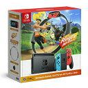 【新品】Nintendo Switchリングフィット アドベンチャー セット [HAD-S-KABGF]