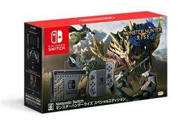 Nintendo Switch モンスターハンターライズ スペシャルエディション【新品】
