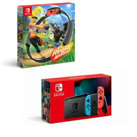 【期間限定ポイント3倍!7/14 13時開催!】【新品】☆「2点セット」☆ リングフィット+Nintendo Switch Joy-Con (L) ネオンブルー/ (R) ネオンレッド 新型モデル 本体