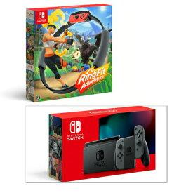 【新品】★「 2点セート」★リングフィット+Nintendo Switch Joy-Con (L) /(R)グレー 新型モデル 本体