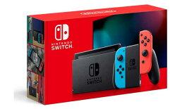 【新品】新型モデル Nintendo Switch Joy-Con (L) ネオンブルー/ (R) ネオンレッドニンテンドースイッチ 本体 【当店限定!まとめ買いクーポン発行中】