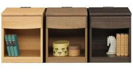 国産品 ナイトテーブル 3色対応 コンセント付き サイドテーブル 木製 アルダー材使用 日本製 送料無料