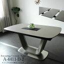 伸張式ダイニングテーブル セラミック イタリアンセラミック 強化ガラス 伸長式ダイニングテーブル 140cm幅 180cm幅 …