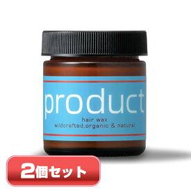 2個セット ザ プロダクト オーガニック ヘアワックス product Hair Wax プロダクトワックス 42g 国内正規品