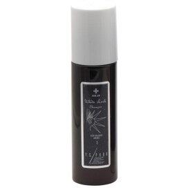 ワイエスパーク Y.S.PARK ホワイトルック シャンプー 200mL 1個 ムラシャン 紫シャンプー YSパーク プロフェッショナル White Look Shampoo