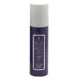 ワイエスパーク Y.S.PARK ホワイトルック コンディショナー 200mL 1個 紫 リンス YSパーク プロフェッショナル White Look Conditioner