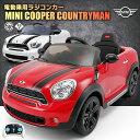 乗用ラジコン ミニクーパー カントリーマン(MINI Cooper Contryman)Wモーター&大型バッテリー 正規ライセンス品の…