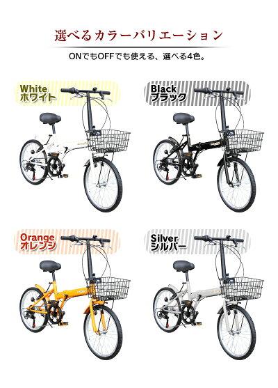 折りたたみ自転車ノーパンク自転車カゴ付き20インチちょっとしたお買い物に便利シマノ社製6段ギア搭載折り畳み自転車折畳自転車THREESTONE[クリスマスプレゼントランキング]AJ-05