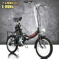 フル電動自転車16インチ折りたたみ[E-RUN]フル電動アクセル付き電動自転車モペットタイプmoped工場や私有地などの移動に便利折畳電動自転車【公道走行不可】E-run