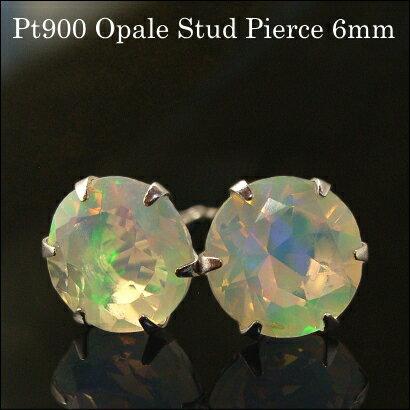 プラチナ Pt900 エチオピア オパール ピアス 6mm【Platinum Pierce】【送料無料】※pema
