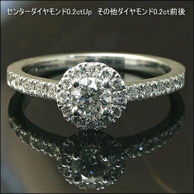 ダイヤモンドリング K18 ゴールド プラチナ Pt900 Pt950 0.4ct【SIクラス G-Hカラー】一粒ダイヤ ダイヤモンド リング Diamond Ring】