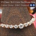 ダイヤモンド エタニティリング ダイヤ リング 9石【VSクラス/G-Hカラー】9ストーン リング 0.14ct センター石のみH&Cダイヤ K18 3種 指輪 ダイヤモンドリング Diamond Ring】 重ねづけ リング】H&C ハート&キューピッド サービス企画