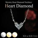 ミステリー ダイヤモンド プリンセス ネックレス