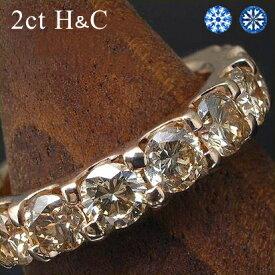 ダイヤモンド エタニティリング ダイヤ スイートテン リング 2ct【SIクラス シャンパンカラー】K18 ゴールド ブラウンダイヤモンド 10石 .地金6gアップ 鑑別書付き 【スイート10】 Diamond Ring ※ H&C アップグレード可