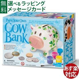 森 箱 の 貯金 とび 豚