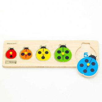 BorneLund(ボーネルンド)社ピックアップパズルてんとう虫【木のおもちゃ】【お誕生日】2歳:女【楽ギフ_包装選択】【楽ギフ_のし】【楽ギフ_のし宛書】【ポイント5倍】【】