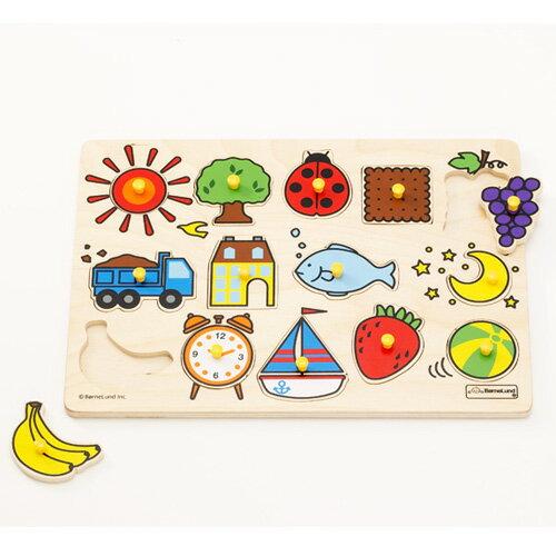 【知育玩具】BorneLund(ボーネルンド)社 ピックアップパズル バラエティ 木のおもちゃ お誕生日 2歳:女【節句 入園 卒園 入学】【P】