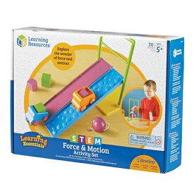 【教育玩具 STEM アクティブラーニング】ボーネルンド社 STEMシリーズ 実験!動きとちからのしくみ 【P】【kd】