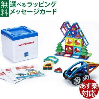 【マグフォーマー収納ボックス付き】日本正規品ボーネルンドマグ・フォーマーディスカバリーBOX71ピース【kd】