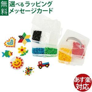 知育玩具 BorneLund(ボーネルンド )ハマビーズ マイ・デザインBOX メイキングトイ おうち時間 子供