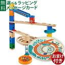 【おまけ付き 収納プレイマット】 BorneLund(ボーネルンド) クアドリラ ファニー・ファンクションセット 4歳【木製玩具 知育玩具 スロ…