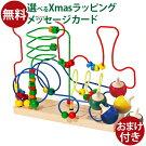 【代引・送料無料】木のおもちゃJoyToy(ジョイトーイ)社知育玩具ルーピング汽車【1117PUP5】